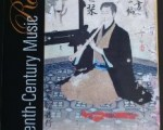 Nineteenth-Century Music Review – Special Japan Issue