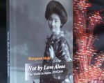Finally! The Hardback Edition of Not by Love Alone