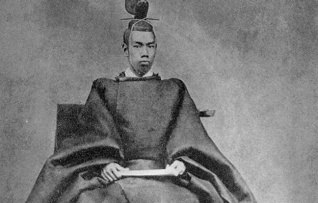 Emperor Meiji (1): Monarch for a New Era