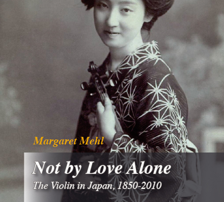 Finally! The paperback edition of Not by Love Alone is out!