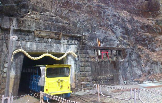"Meiji Japan's ""Fukushima"": The Ashio Copper Mines Pollution Scandal  明治時代の「福島」足尾銅山鉱毒事件  (1)"