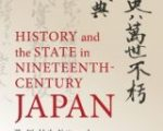 History and the State in Nineteenth-Century Japan: Second Edition with New Preface Out this Month!