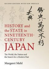 History and the State in Nineteenth-Century Japan