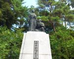 Yoshida Shôin – Japan's Most Famous Teacher